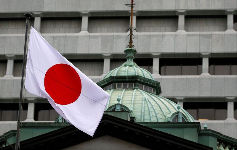 Банк Японии обсудит неограниченную скупку бондов на следующем заседании -- Nikkei