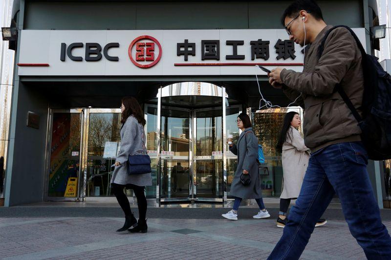 中国大手4行、第1四半期は増益 利益率は縮小