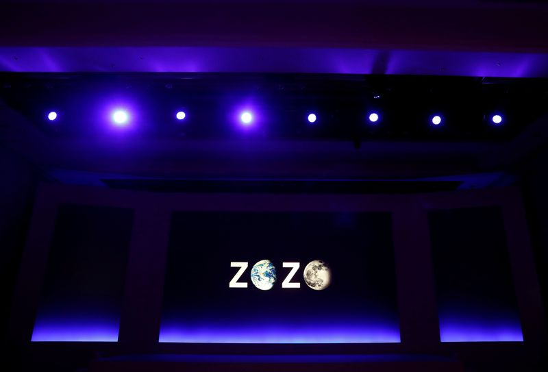 Japan's Zozo, Onward to tie-up as COVID-19 hits fashion sales-Nikkei
