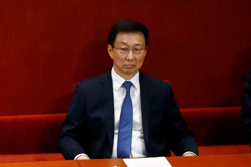 © Reuters. Chinese Vice Premier Han Zheng attends the closing session of CPPCC in Beijing