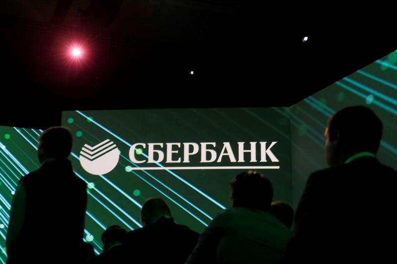 Сбербанк докупает акции Rambler Group на 2 млрд руб