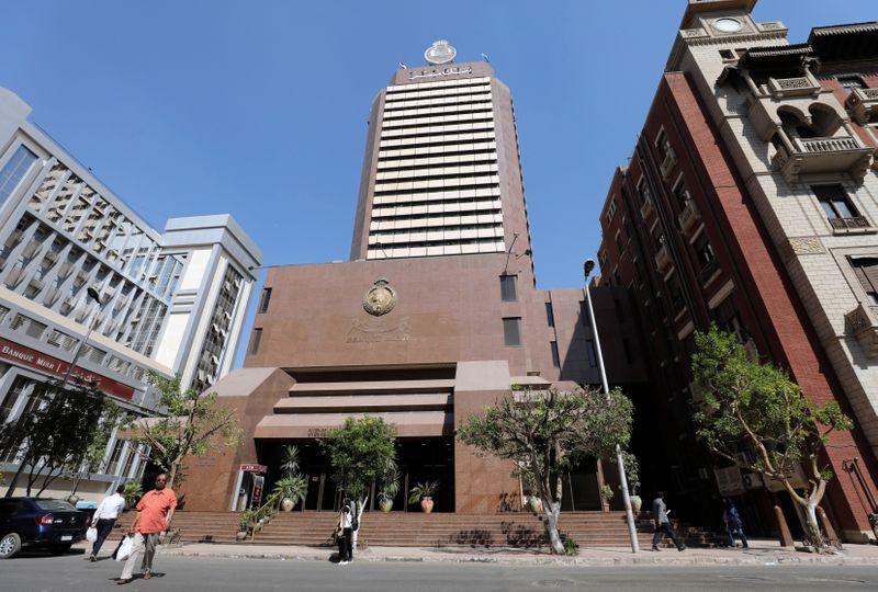 © Reuters. بنك مصر يرفع حصته في سي.آي كابيتال إلى حوالي 25%