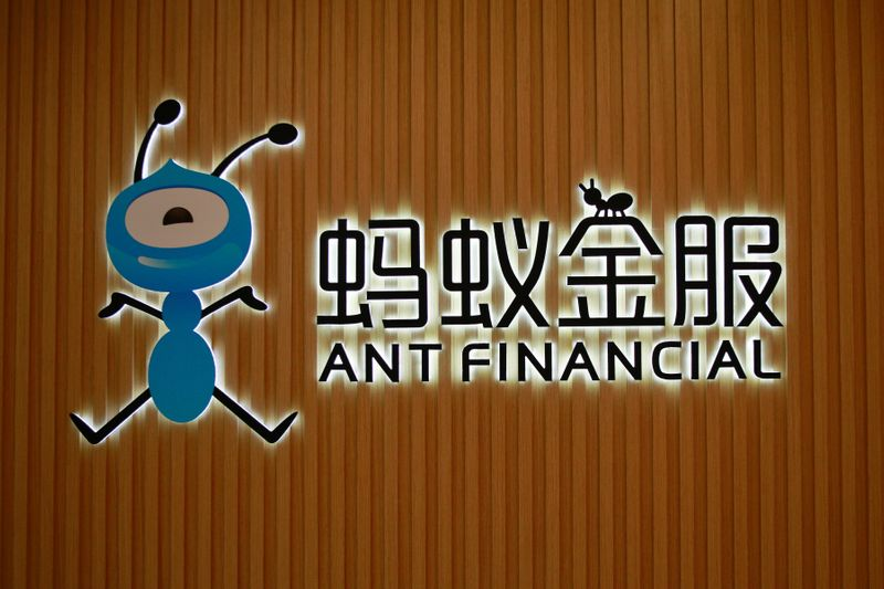 Ant Group makes pre-listing filing in China for blockbuster IPO By Reuters