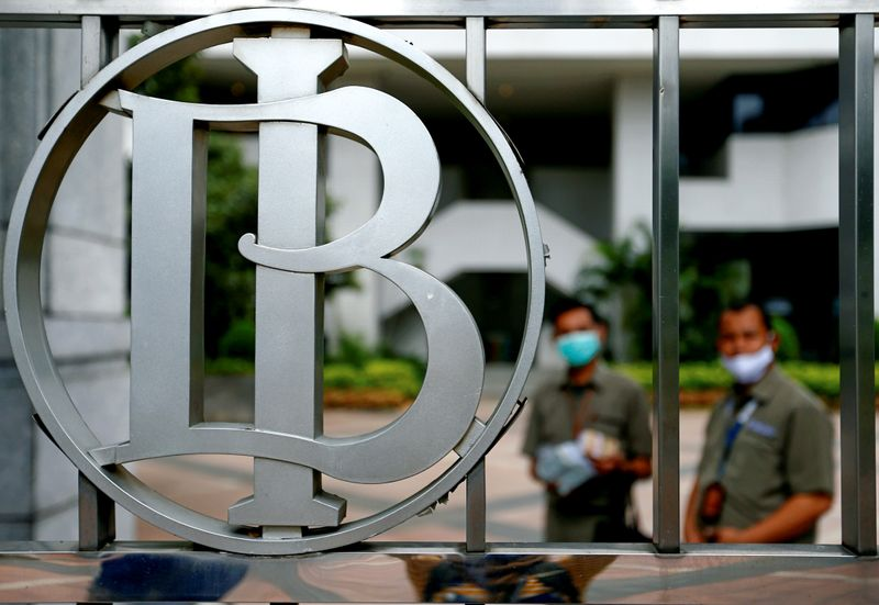 Investors may shun Indonesian debt over central bank worries