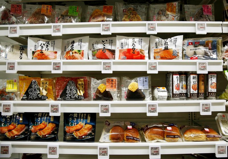 Japanese companies go high-tech in the battle against food waste