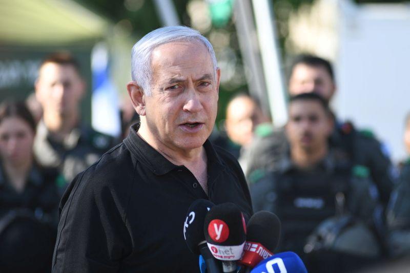 Netanyahou juge