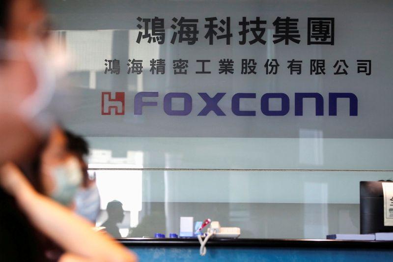 Stellantis to detail Foxconn strategic partnership on Tuesday