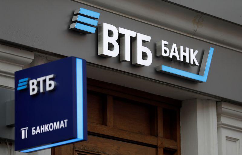 Банк Траст продает долю в ВТБ с помощью ускоренного размещения