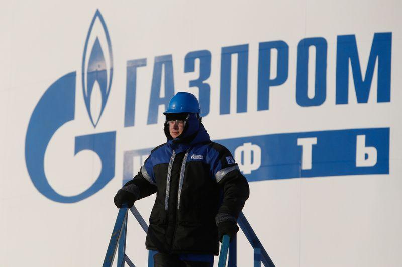 Газпромнефть сообщила, что на ее ямальском месторождении прорвало трубопровод