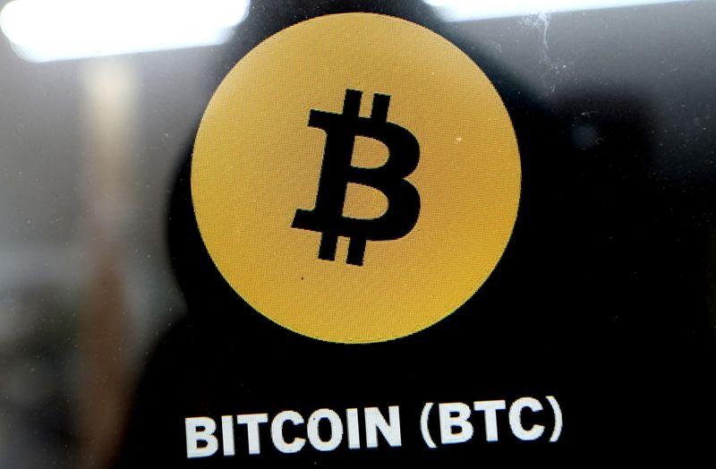 Volatilità relega bitcoin sull''Isola che non c'è': Mike Dolan