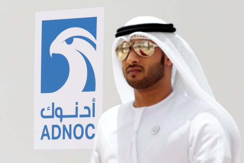 أدنوك الإماراتية تخطط لمشروع أمونيا زرقاء