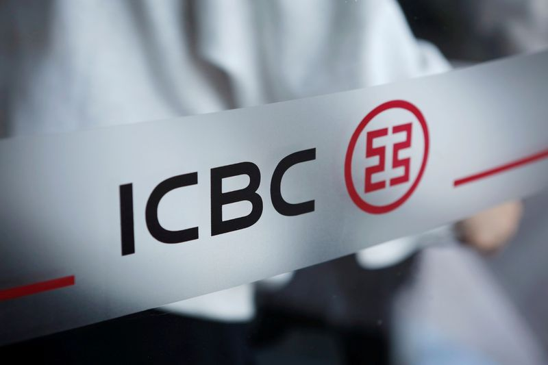 China approves Goldman Sachs, ICBC joint wealth management venture