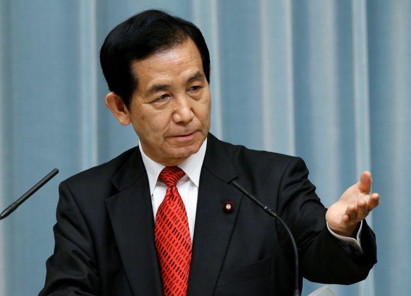 Japan ruling party executive calls for $239 billion extra budget thumbnail