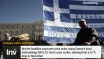 Greece emerges from deflation after 33 months
