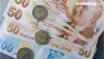 Türk Lirası, Amerikan doları karşısında değer kazandı