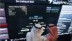 بالفيديو: اسهم شركات التأمين تحرك السوق السعودي