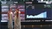 بالفيديو: الايجابية تستمر بالسيطر على السوق السعودي مع ارتفاع اسعار النفط
