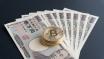 Биткоин все чаще применяется в японской торговле