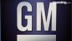 Morgan Stanley повысила рейтинг General Motors