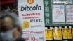 Японский рынок криптовалют продолжает расти