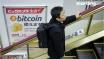 Японская SBI Holdings запустила собственную криптовалютную биржу