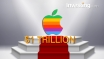 Apple First Company With $1 Trillion Market Cap